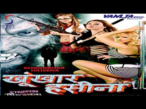 Khunkhar Haseena - Full Hollywood Dubbed Thriller Film - HD Latest Exclusive Latest Movie 2015