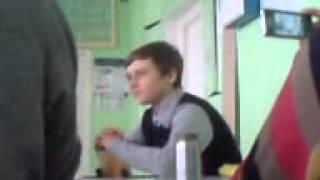 Когда училки на уроке нет(2 часть)