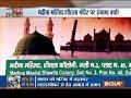 Aaj Ka Viral: Municipal Corporation seals mosque in Gurgaon