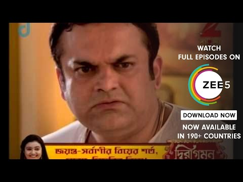 Repeat Boyei Gelo - Indian Bangla Story - Episode 344 - Zee