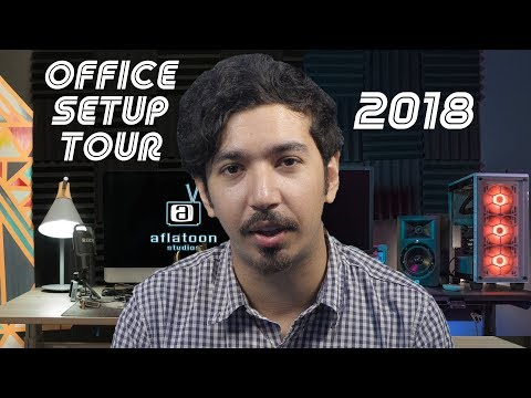 My Office Setup Tour 2018 | Mooroo