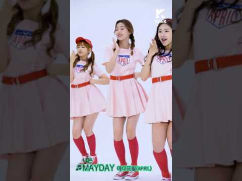 Let's Dance: APRIL(에이프릴)_Na Eun(에이프릴 나은 직캠 ver.)