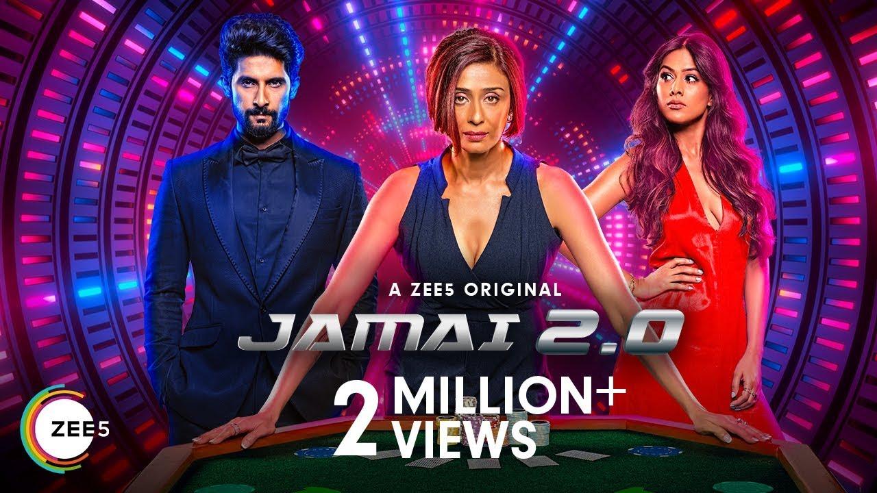 Jamai 2.0 | Trailer | Ravi Dubey,Nia Sharma,Achint Kaur | A ZEE5 ...
