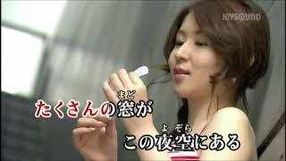 (新曲 NHKみんなの歌から) 窓/薬師丸ひろ子 cover eririn