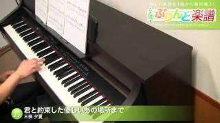 使用した楽譜はコチラ http://www.print-gakufu.com/score/detail/50270...
