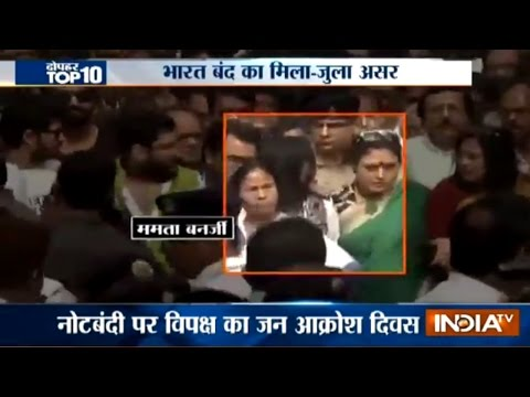 10 News in 10 Minutes | 28th November, 2016 - India TV