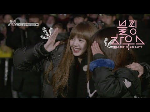 BLACKPINK - '블핑하우스 (BLACKPINK HOUSE)' EP.2-3