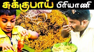 Secret behind the Taste of Sukkubhai Biryani   Chicken Biryani, Beef Biryani