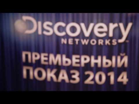 Discovery Channel Network Presentation