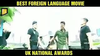 தமிழுக்கு பெருமை சேர்த்த தளபதி | best foreign movie mersal | mersal |uk awards winner