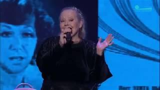 Людмила Сенчина День рождения LIVE 31 07 2017 Юбилей Эдиты Пьехи HD
