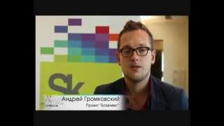 Базелевс Инновации. Разработка кинотехнологий(, 2012-08-16T09:05:24.000Z)