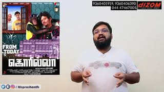 Gorilla review by Prashanth