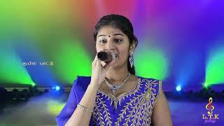 Yaarathu sollamal Karaoke