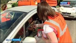 ГТРК Белгород - Внимание, переезд!