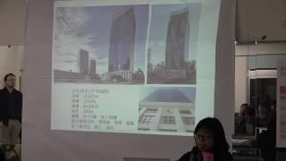 20170327台北郵局公辦都更公展說明會part 1