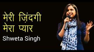 Video Shweta Singh Best Hindi Poetry on Love | Romantic Storytelling & Poetry Slam by Shweta | Nojoto download MP3, 3GP, MP4, WEBM, AVI, FLV Agustus 2018