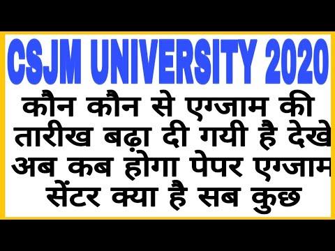 kanpur-university-postponed-exam-2020-|-csjm-university-ma-and-msc-exam-new-date-2020-csjmu-exam