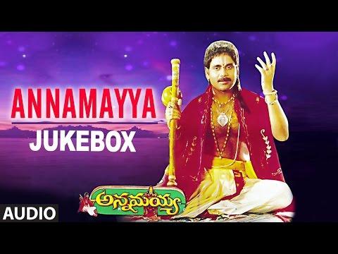 Annamayya Movie Songs || Annamayya Songs || Akkineni Nagarjuna || Nagarjuna