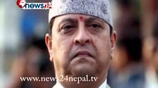 पूर्वराजा ज्ञानेन्द्र शाहले निकाले पूर्व सहमतिको कुरा ? POWER NEWS, Presenter: Prem Baniya