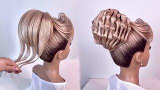 Прическа на длинные волосы Свадебная прическа Высокий пучок