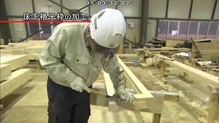 Amazing Japanese Carpenter Skills - Building and Installing of The Underframe Lattice Frame