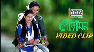 Download Video PORAMON MOVIE CLIP | MAHIYA MAHI | SYMON | JAAZ MULTIMEDIA MP3 3GP MP4