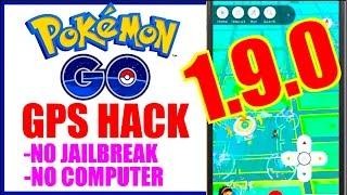 NEW WORKING POKEMON GO TELEPORT HACK 1.9.0!! NO JAILBREAK NO COMPUTER!! TAP TO WALK + TELEPORT