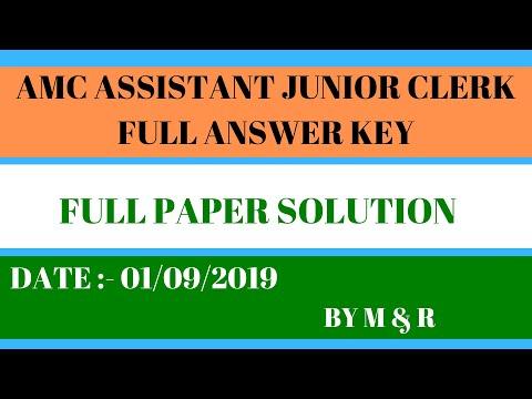 AMC ASSISTANT JUNIOR CLERK 2019 Full ANSWER KEY/ Paper Solution
