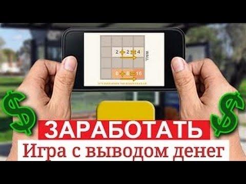 Дополнительный доход в интернете с GoldLineиз YouTube · Длительность: 7 мин1 с