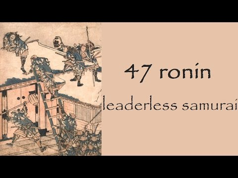 Japanese Mythology: Story of 47 Ronin