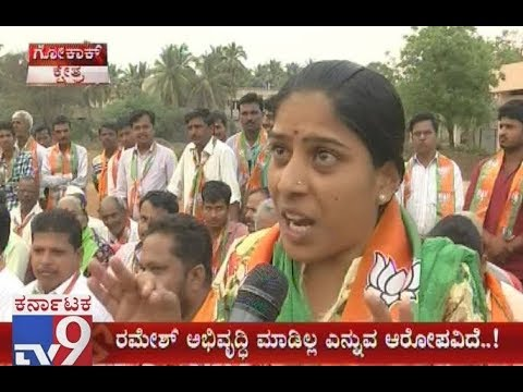 Gokak Constituency Public Anger Against Ramesh Jarkiholi.. Watch the Reason Behind Anger..?