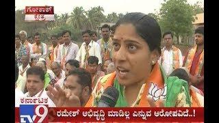 Gokak Constituency Public Anger Against Ramesh Jar