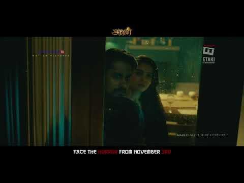 Face The Horror | Aval | 3rd November |...