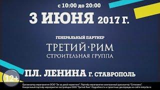 видео авито будённовск недвижимость
