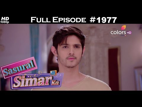 Sasural Simar Ka - 15th November 2017 - ससुराल सिमर का - Full Episode