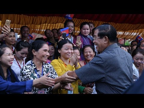 2017 09 15 –Samdech Techo Hun Sen holds a get together and visits workers at the Vattanac Industrial