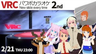 [LIVE] Live【VR即興プレゼン】大舞台でパワポカラオケ2nd