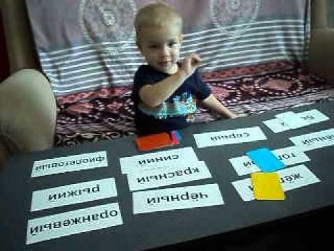Математика для детей. Методика Глена Домана. - YouTube