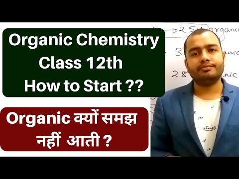 ORganic Chemistry क्यों समझ  नहीं  आती ? How to Start Class 12th Organic Chemistry I