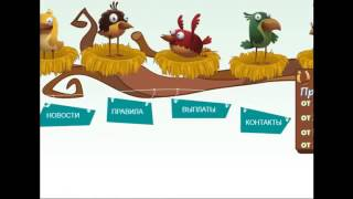 Как Заработать в Profit Birds 2019 Игра с выводом денег Отзывы