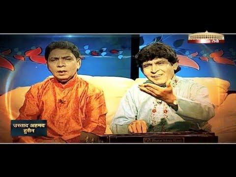Shakhsiyat with Ustad Ahmed Hussain & Ustad Mohammed Hussain