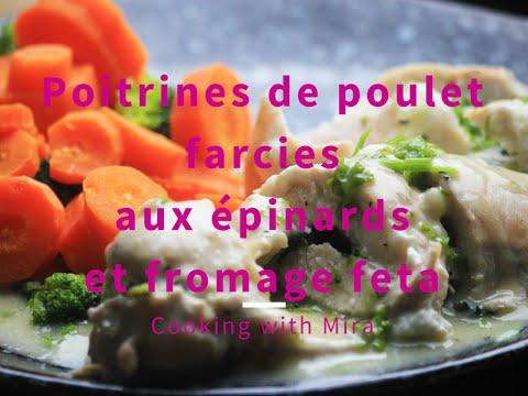 comment-faire-des-poitrines-de-poulet-farcies-aux-épinards-et-fromage-feta-〜-cooking-with-mira