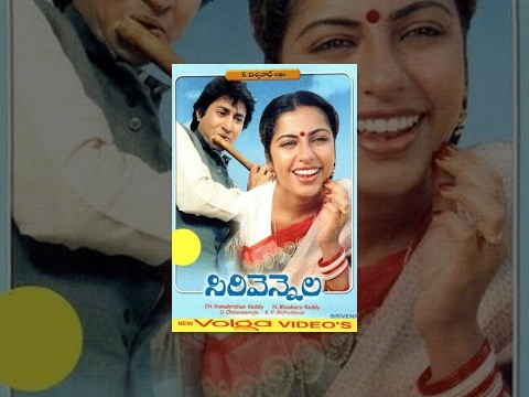 Sirivennela Full Length Telugu Movie