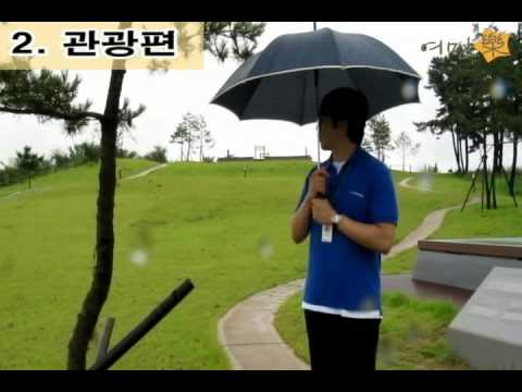 2011 DAEGU IAAF World Championship guide -Tour city-