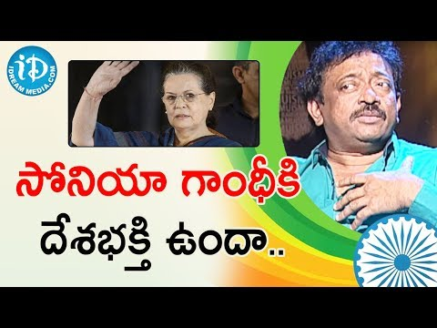Director Ram Gopal Varma About Sonia Gandhi   Ramuism 2nd Dose
