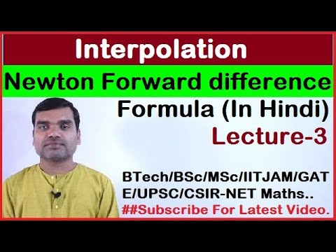 Interpolation 01- Newton forward difference formula In Hindi