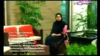 Daag e Nadamat Title Song Ptv Drama - YouTube.flv