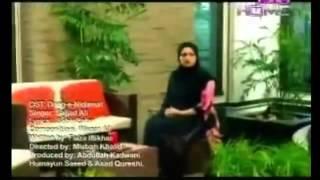 Daag e Nadamat Title Song Ptv Drama - YouTube.flv