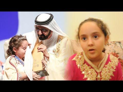 نصف يوم داخل بيت مريم أمجون بطلة تحدي القراءة العربي